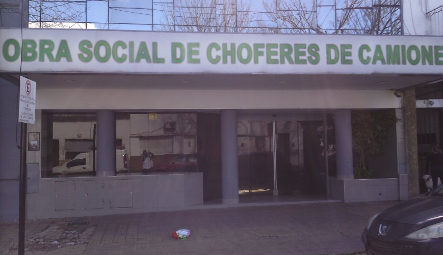 OSCHOCA - obra social